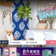Xiaozhu.com