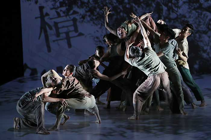 Cloud Gate Dance Theatre of Taiwan - Formosa