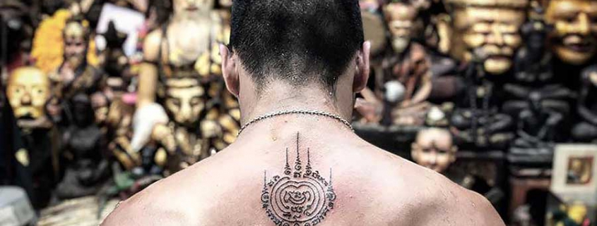 Anantara tattoo service