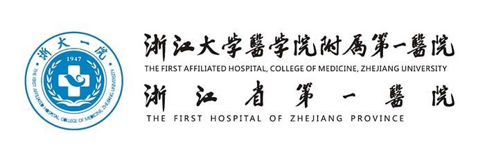 FAHZU Logo